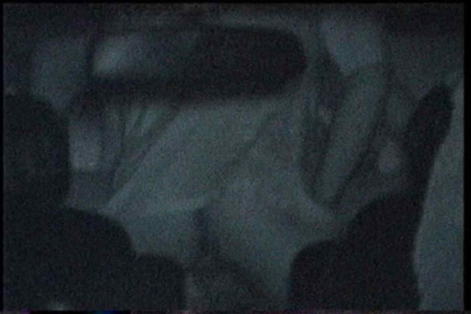 「充血監督」さんの深夜の運動会!! vol.175 セックス セックス無修正動画無料 75枚 38