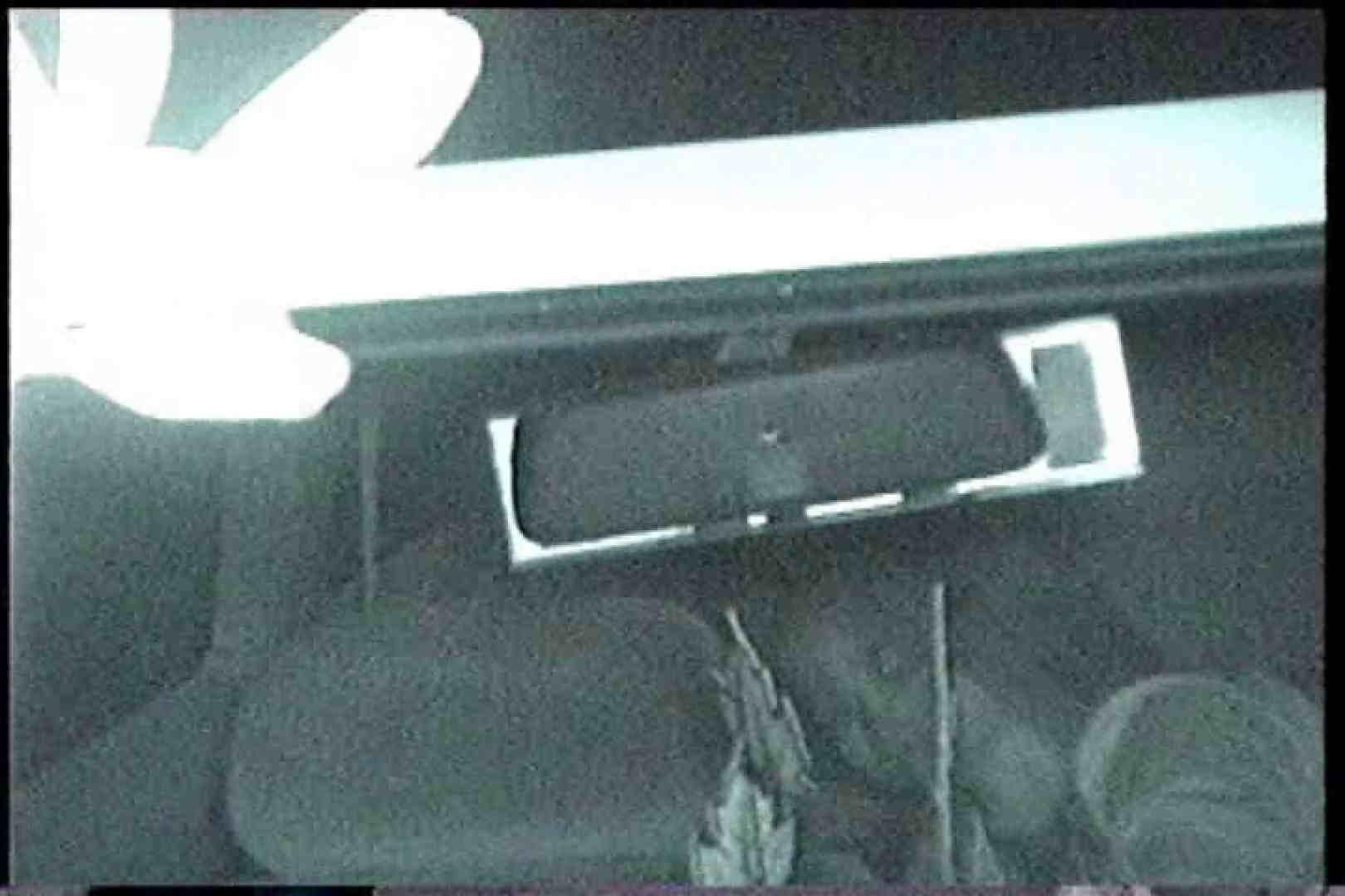 「充血監督」さんの深夜の運動会!! vol.175 セックス セックス無修正動画無料 75枚 62