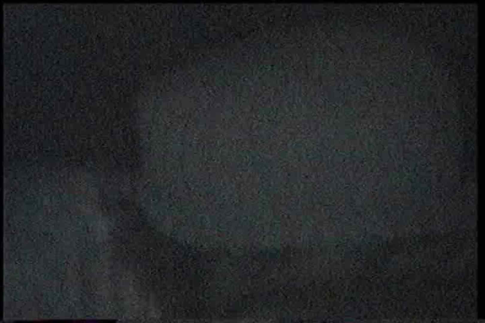 「充血監督」さんの深夜の運動会!! vol.179 お姉さんのSEX  96枚 5