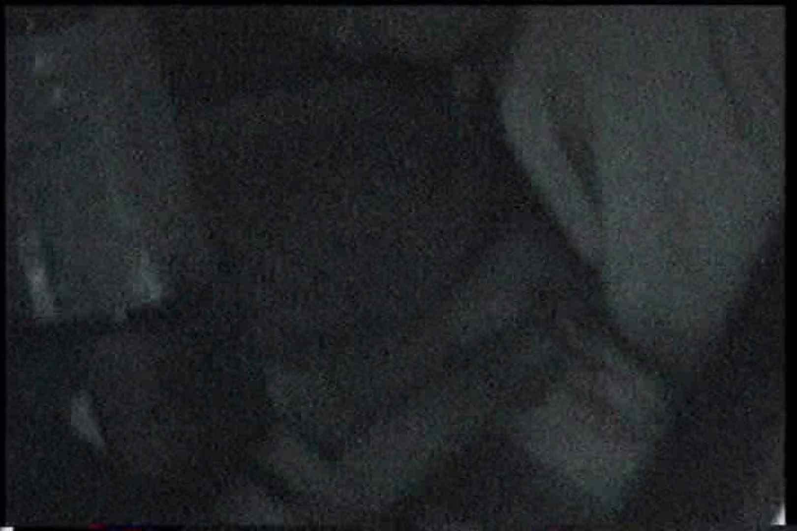 「充血監督」さんの深夜の運動会!! vol.179 お姉さんのSEX  96枚 15