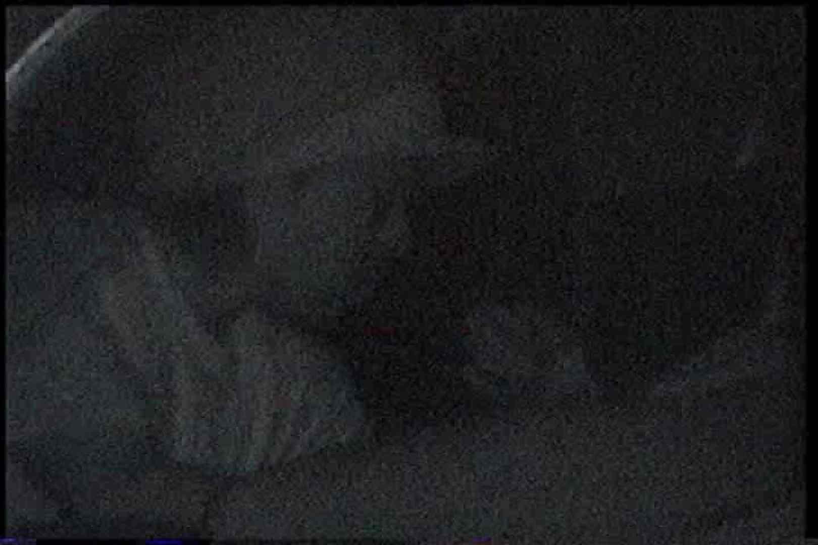 「充血監督」さんの深夜の運動会!! vol.179 カップルのsex オマンコ動画キャプチャ 96枚 23