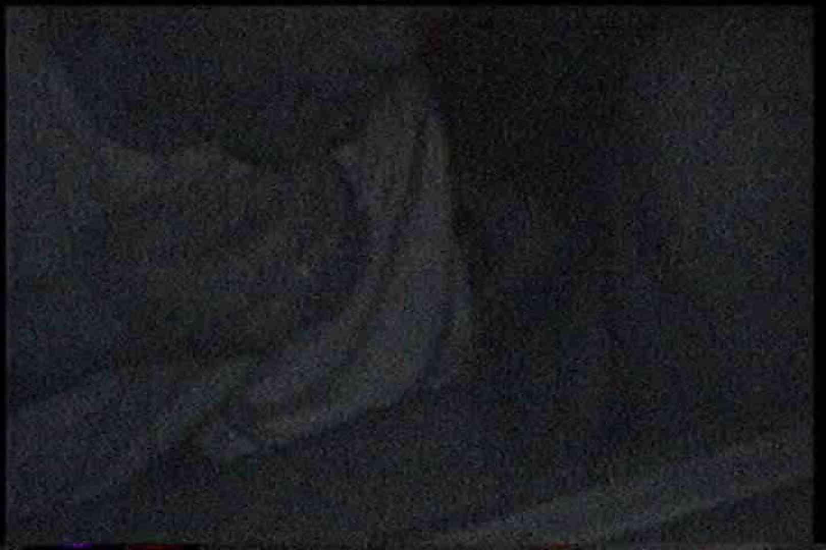 「充血監督」さんの深夜の運動会!! vol.179 カップルのsex オマンコ動画キャプチャ 96枚 28
