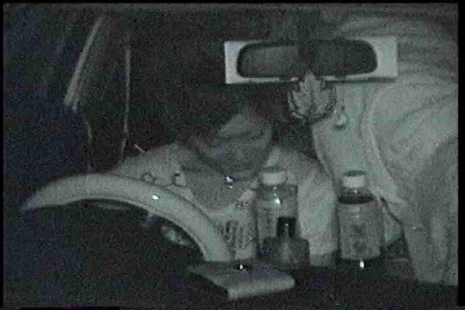 「充血監督」さんの深夜の運動会!! vol.179 ギャル達 われめAV動画紹介 96枚 67