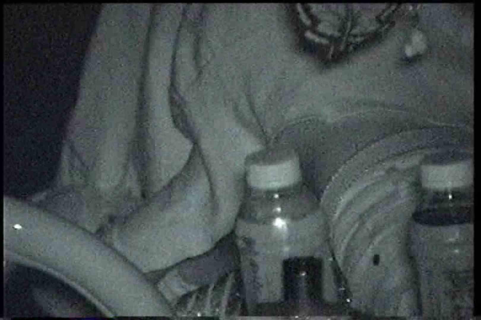 「充血監督」さんの深夜の運動会!! vol.179 カップルのsex オマンコ動画キャプチャ 96枚 68