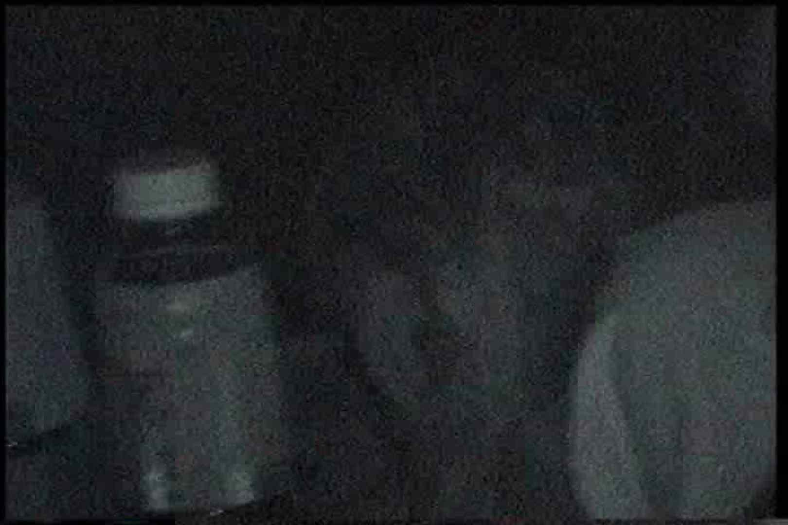 「充血監督」さんの深夜の運動会!! vol.179 クンニ SEX無修正画像 96枚 89