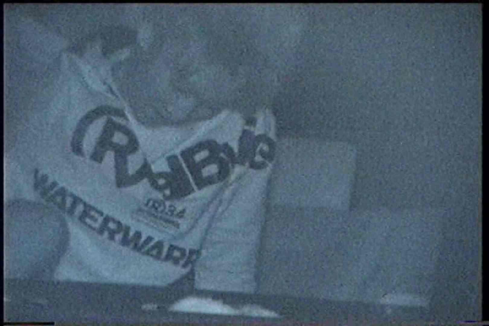 「充血監督」さんの深夜の運動会!! vol.182 カップルのsex アダルト動画キャプチャ 76枚 19