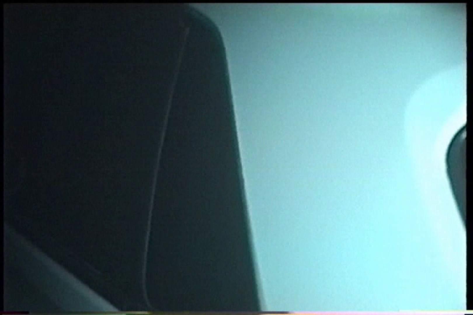 「充血監督」さんの深夜の運動会!! vol.187 お姉さんのSEX オメコ無修正動画無料 108枚 78