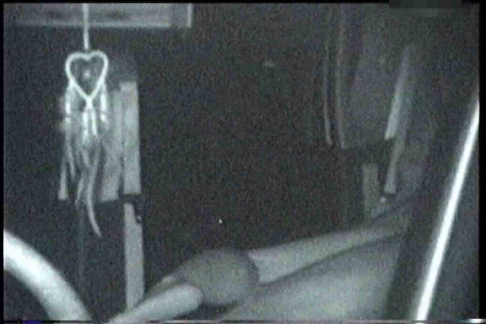 「充血監督」さんの深夜の運動会!! vol.197 セックス  84枚 55