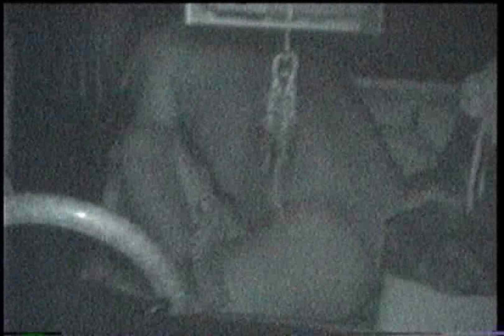「充血監督」さんの深夜の運動会!! vol.197 カップルのsex アダルト動画キャプチャ 84枚 68