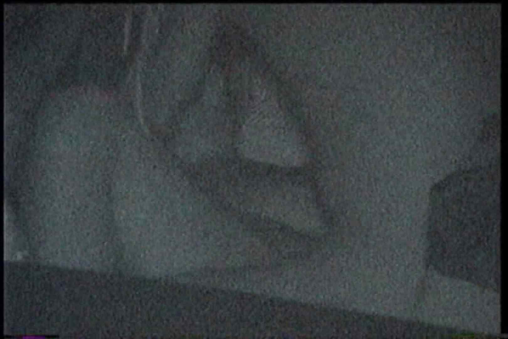 「充血監督」さんの深夜の運動会!! vol.197 カップルのsex アダルト動画キャプチャ 84枚 83
