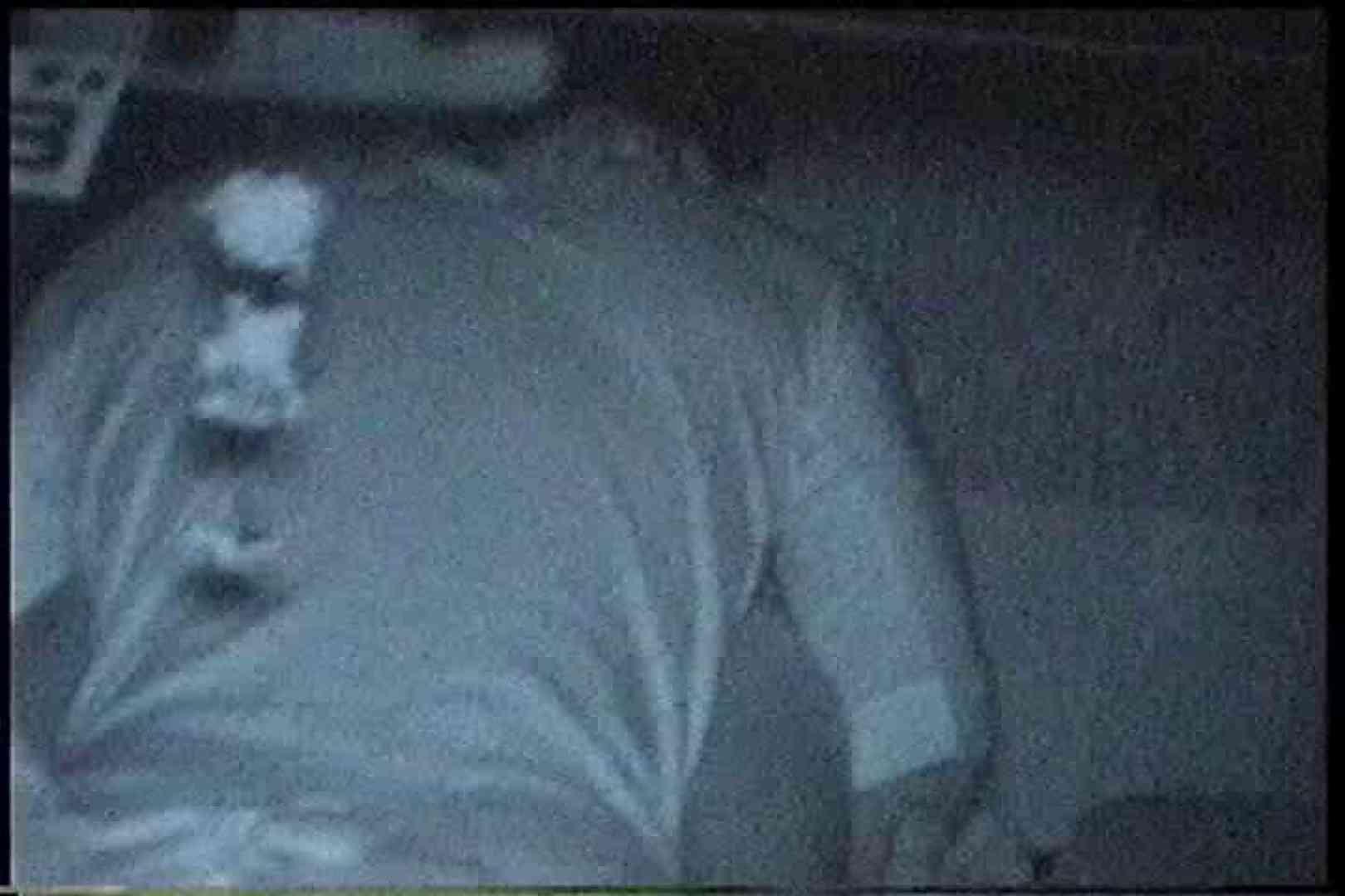 「充血監督」さんの深夜の運動会!! vol.205 話題作   カップルのsex 盗撮 106枚 37