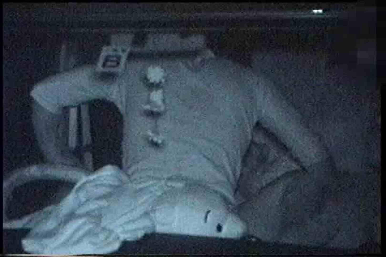 「充血監督」さんの深夜の運動会!! vol.205 話題作   カップルのsex 盗撮 106枚 39