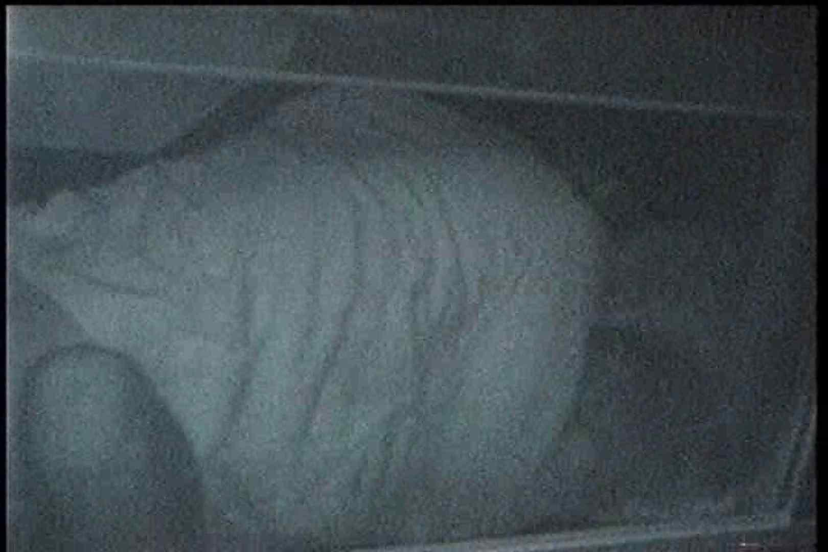 「充血監督」さんの深夜の運動会!! vol.206 カップルのsex ヌード画像 110枚 19