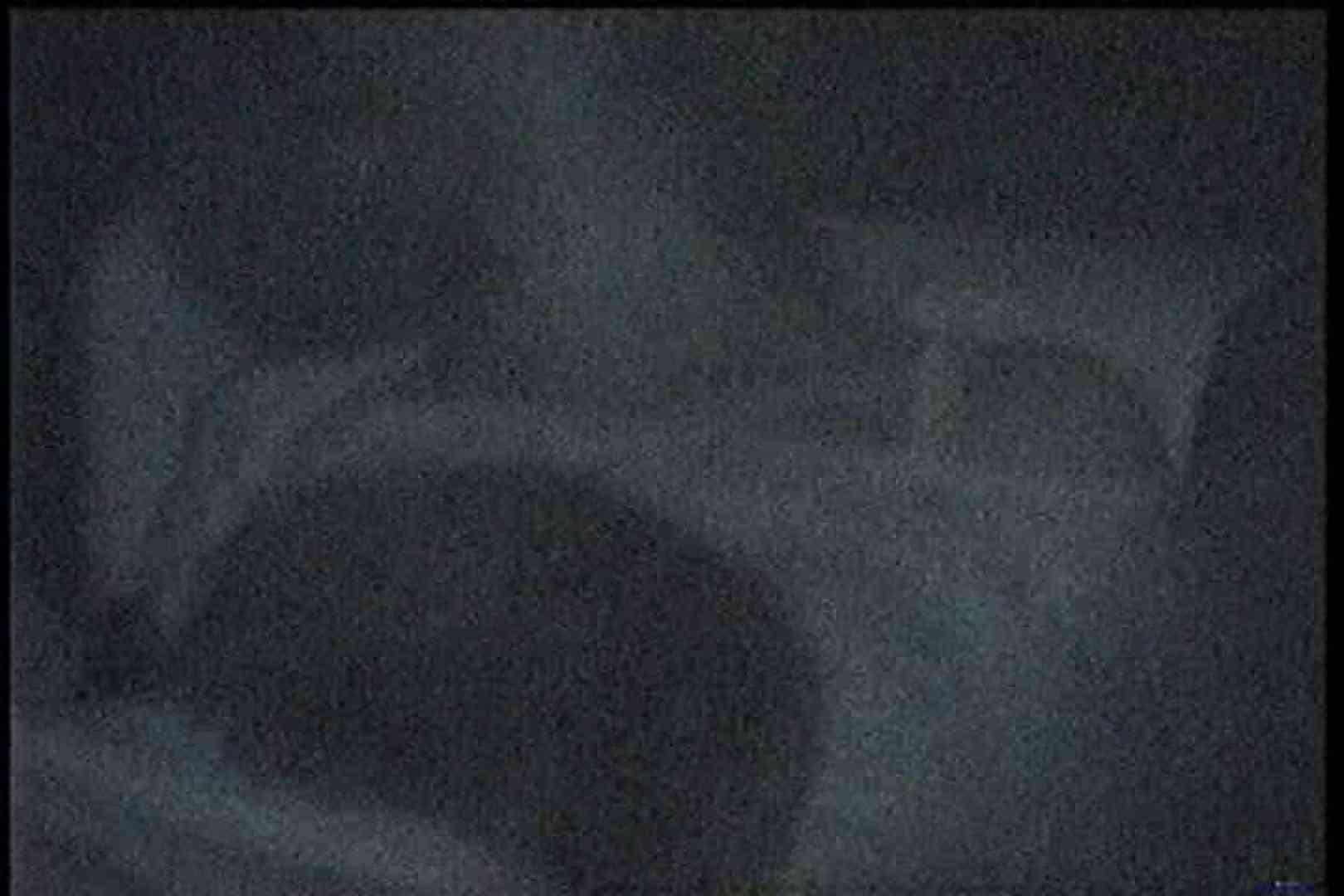 「充血監督」さんの深夜の運動会!! vol.206 お姉さんのSEX おまんこ無修正動画無料 110枚 53