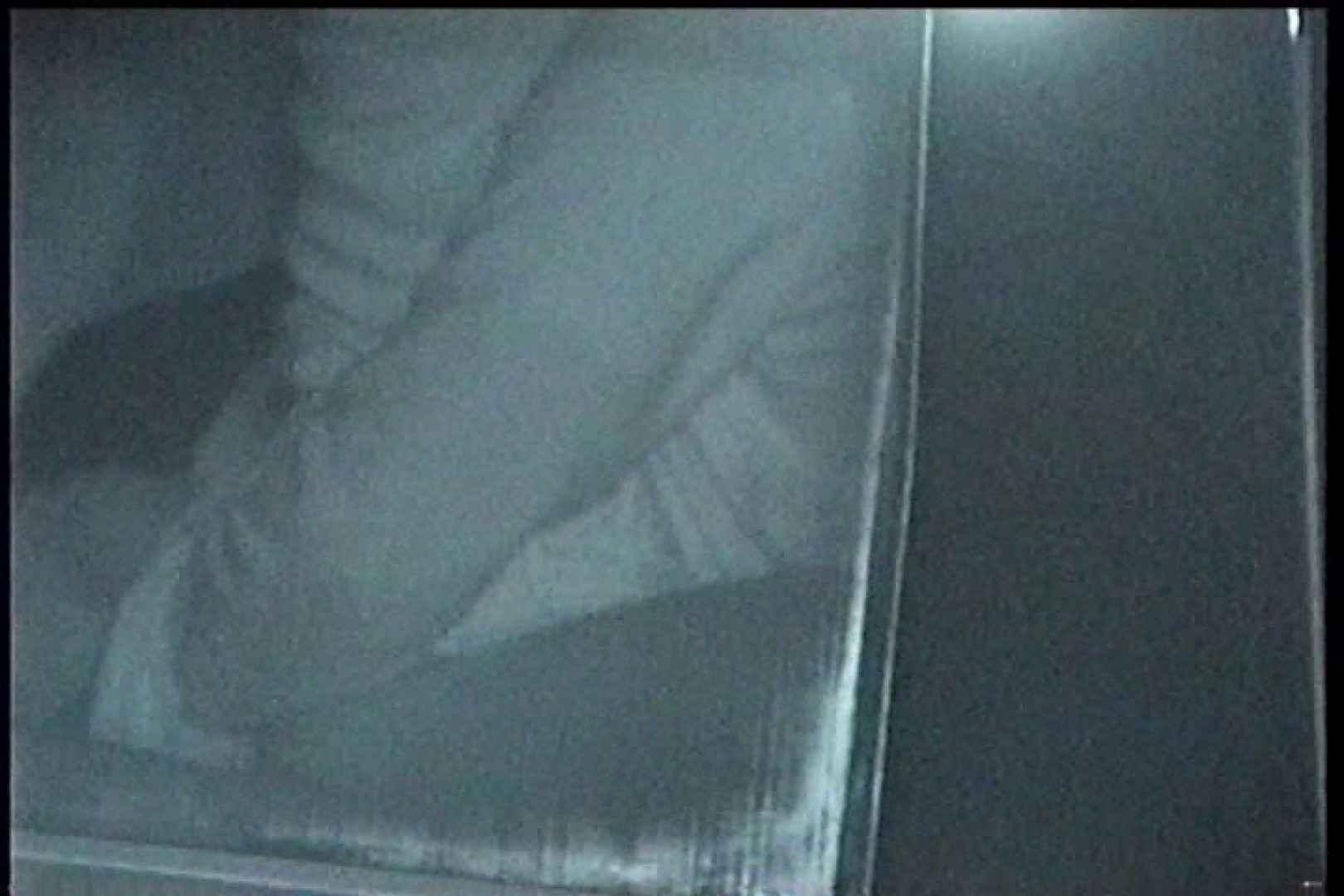 「充血監督」さんの深夜の運動会!! vol.206 カップルのsex ヌード画像 110枚 69