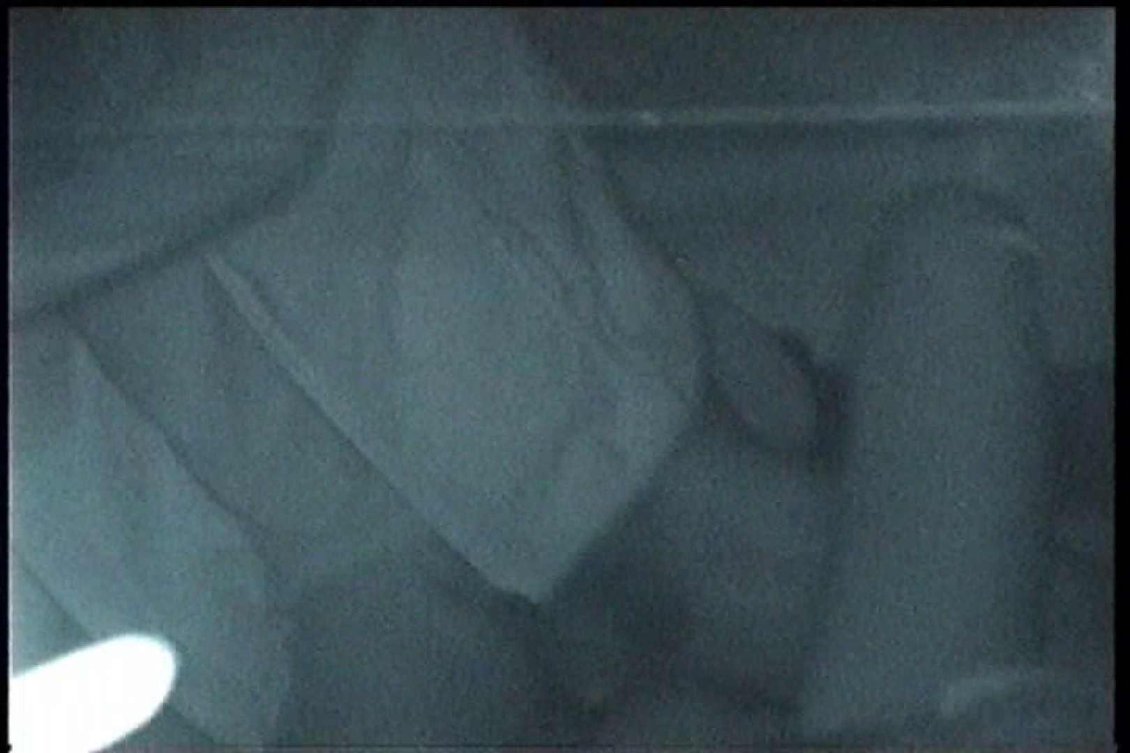 「充血監督」さんの深夜の運動会!! vol.206 ギャル達 おまんこ無修正動画無料 110枚 82