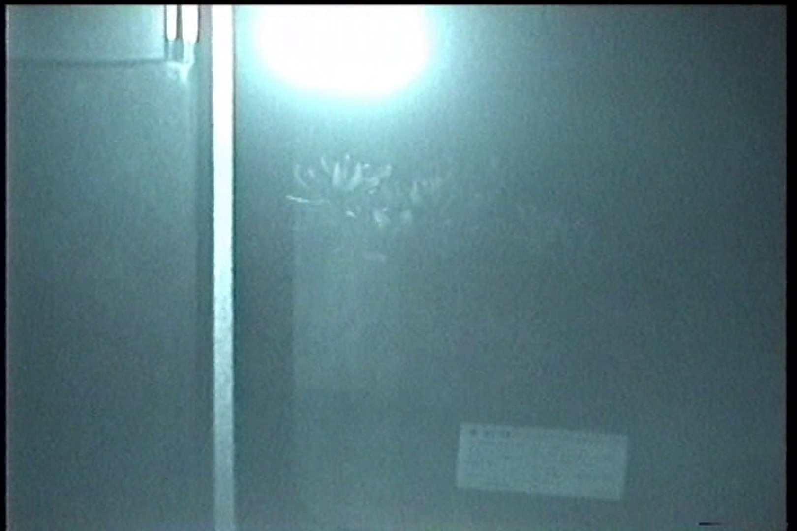 「充血監督」さんの深夜の運動会!! vol.206 お姉さんのSEX おまんこ無修正動画無料 110枚 103