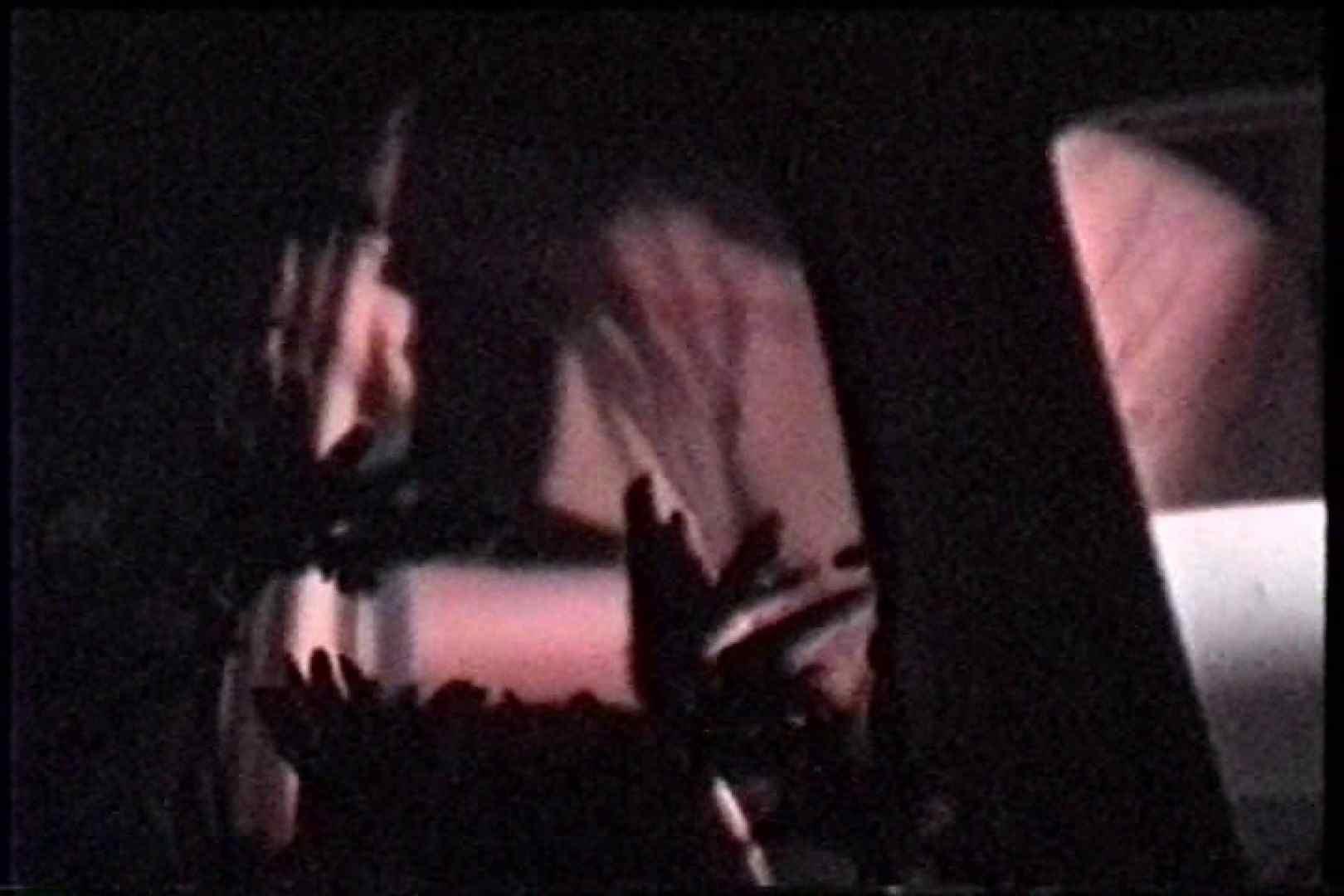 「充血監督」さんの深夜の運動会!! vol.213 ギャル達 オメコ動画キャプチャ 89枚 2