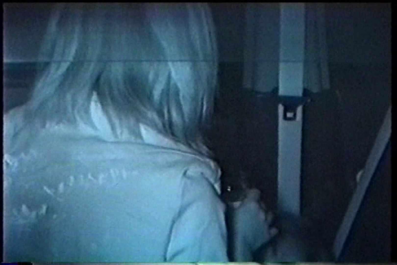「充血監督」さんの深夜の運動会!! vol.213 カップルのsex  89枚 24