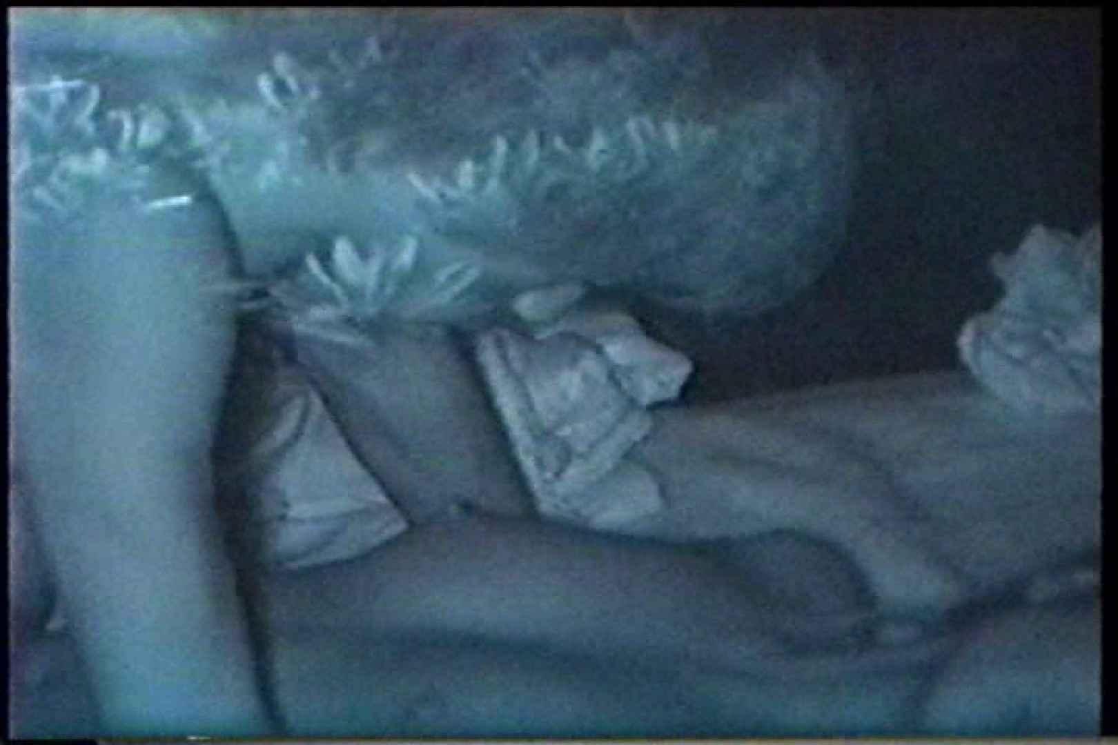 「充血監督」さんの深夜の運動会!! vol.213 セックス エロ画像 89枚 57
