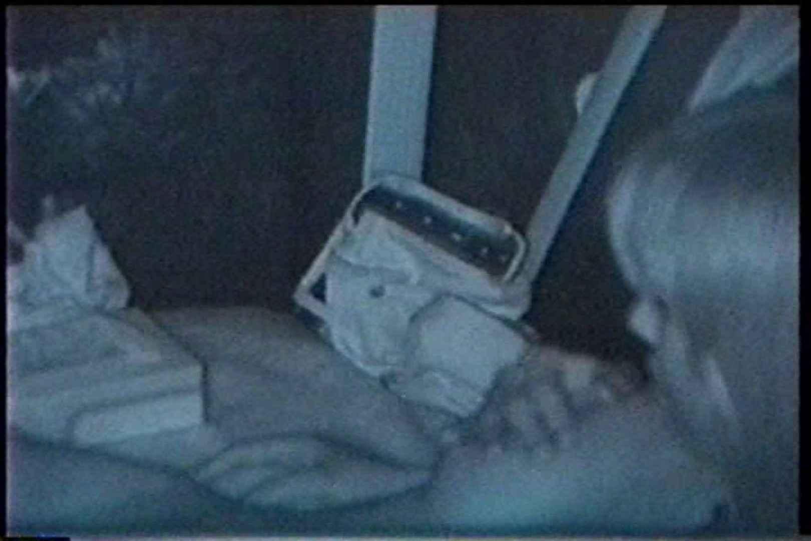 「充血監督」さんの深夜の運動会!! vol.213 車で・・・ オメコ動画キャプチャ 89枚 71