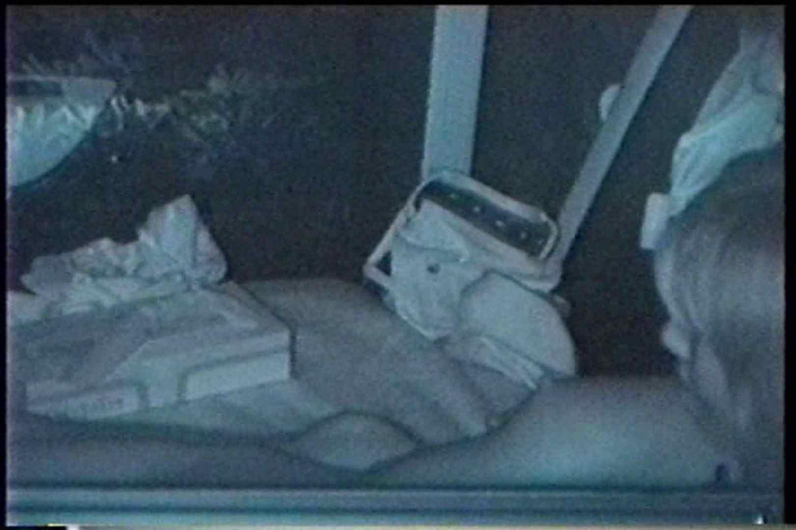 「充血監督」さんの深夜の運動会!! vol.213 カップルのsex  89枚 78