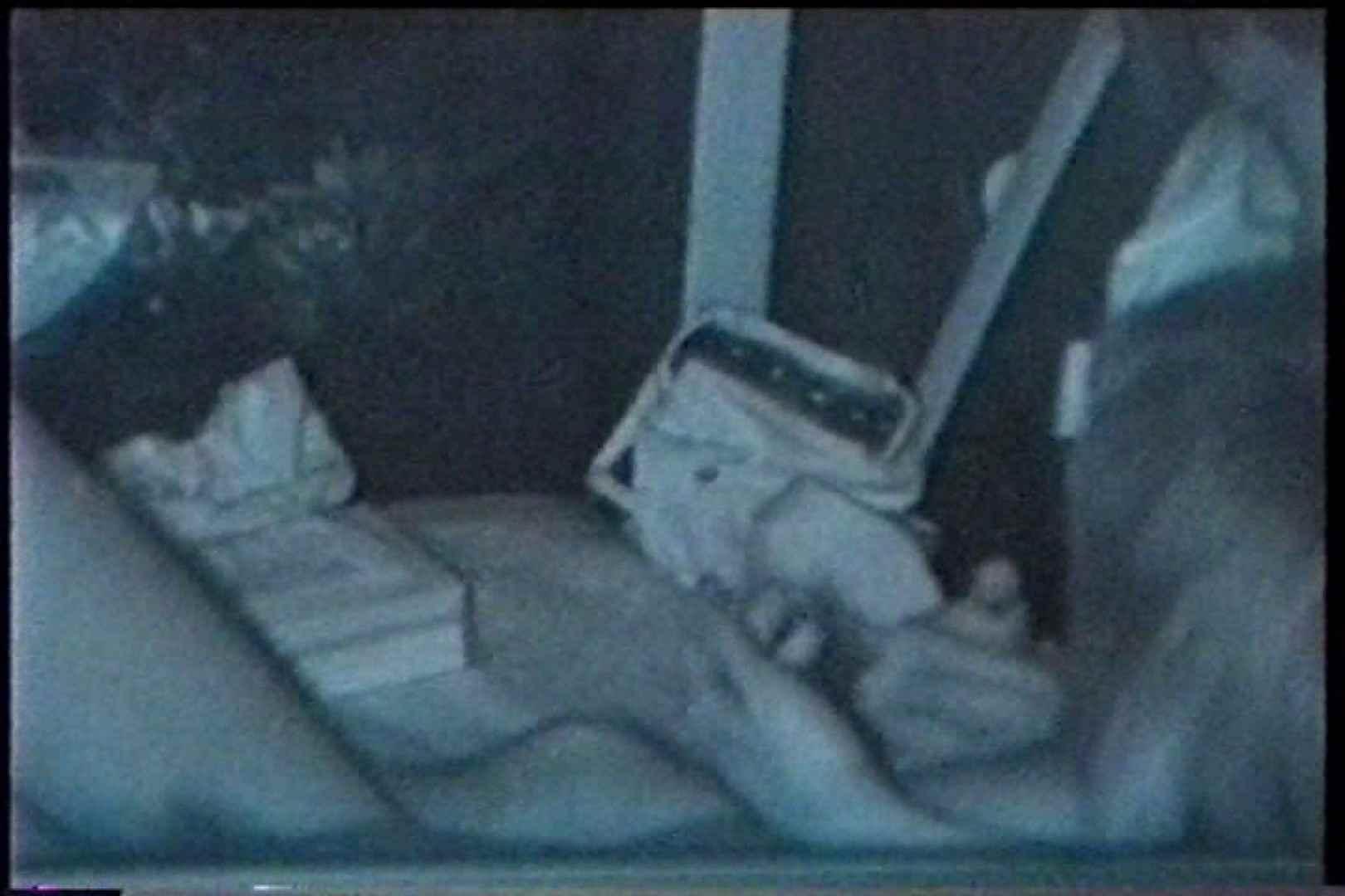 「充血監督」さんの深夜の運動会!! vol.213 セックス エロ画像 89枚 81