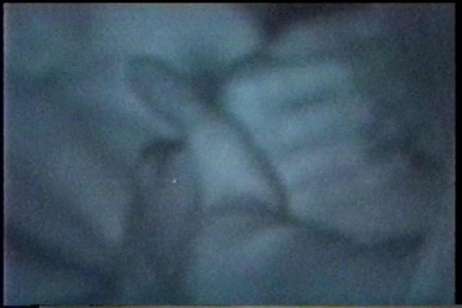 「充血監督」さんの深夜の運動会!! vol.213 カップルのsex   お姉さんのSEX  89枚 85