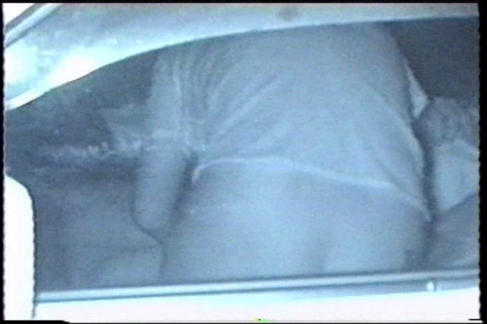 「充血監督」さんの深夜の運動会!! vol.218 ギャル達 オメコ動画キャプチャ 88枚 2