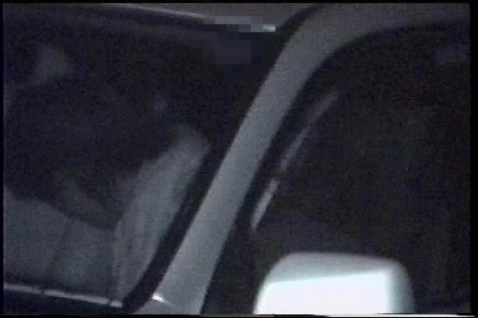 「充血監督」さんの深夜の運動会!! vol.218 ギャル達 オメコ動画キャプチャ 88枚 9
