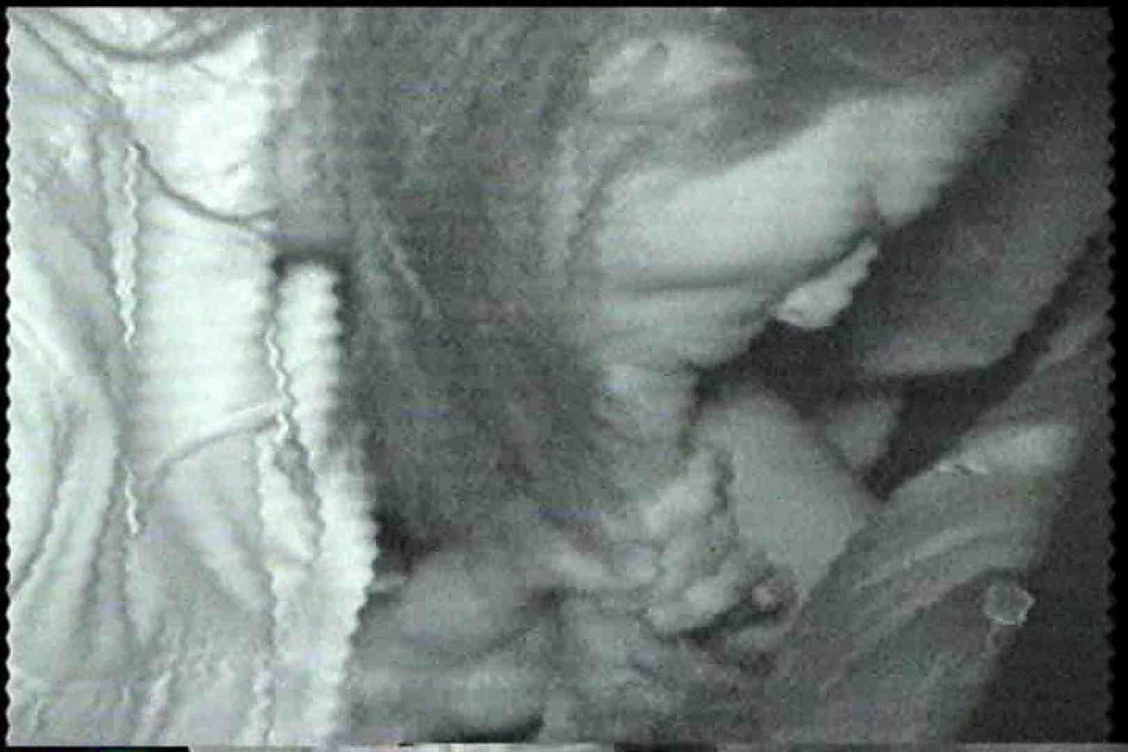 「充血監督」さんの深夜の運動会!! vol.226 お姉さんのSEX AV無料動画キャプチャ 112枚 87