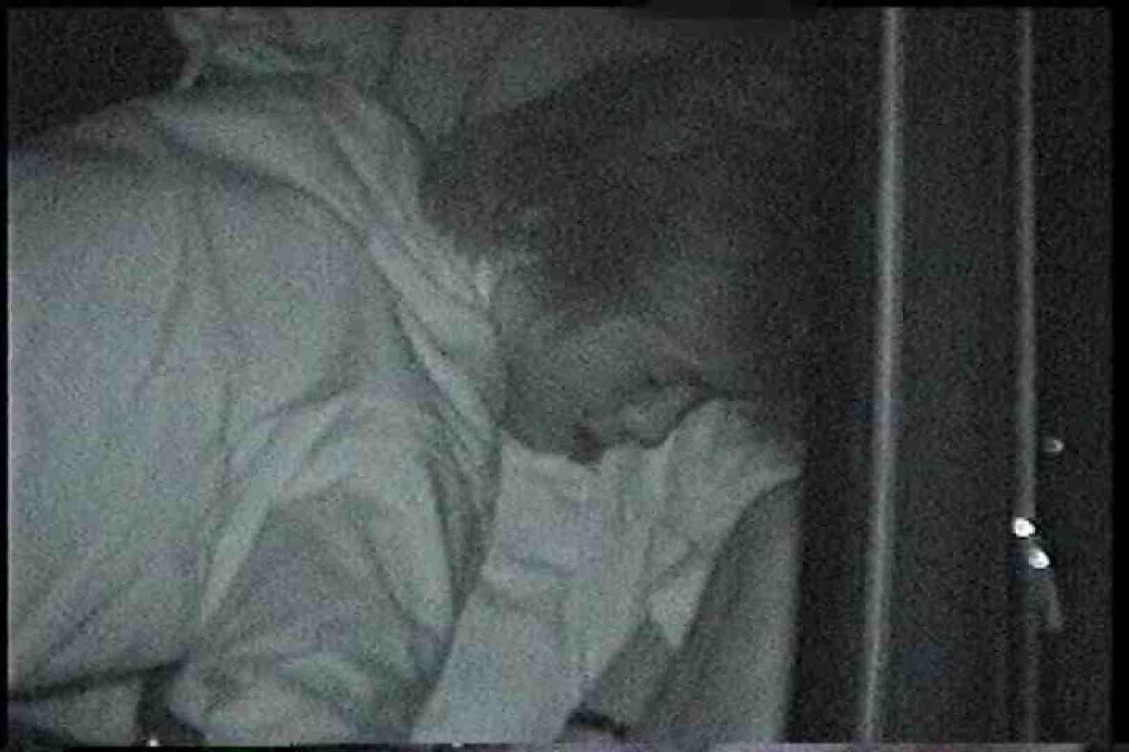 「充血監督」さんの深夜の運動会!! vol.227 セックス   フェラ・シーン  83枚 73