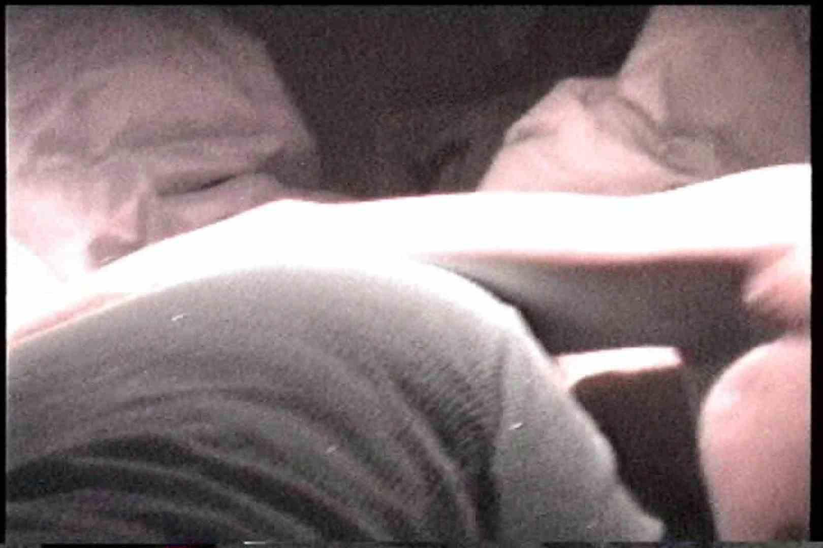 「充血監督」さんの深夜の運動会!! vol.228 ギャル達 | カップルのsex  100枚 1