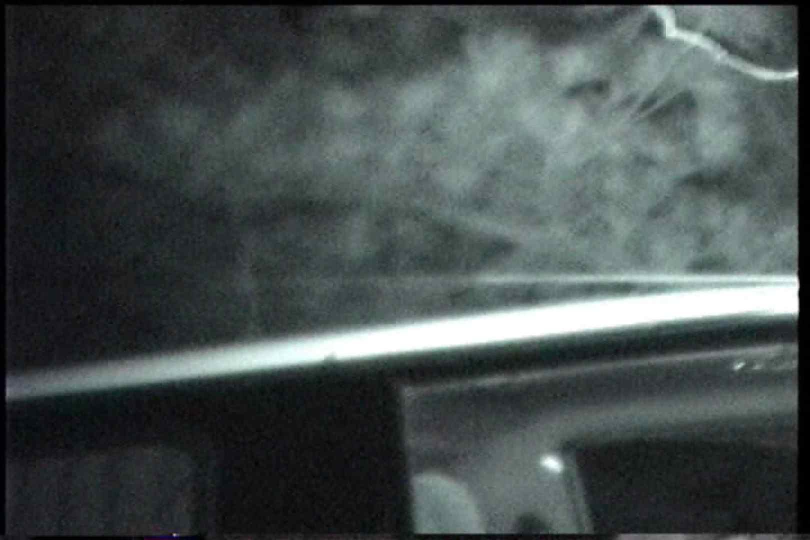 「充血監督」さんの深夜の運動会!! vol.228 車で・・・ オマンコ無修正動画無料 100枚 61