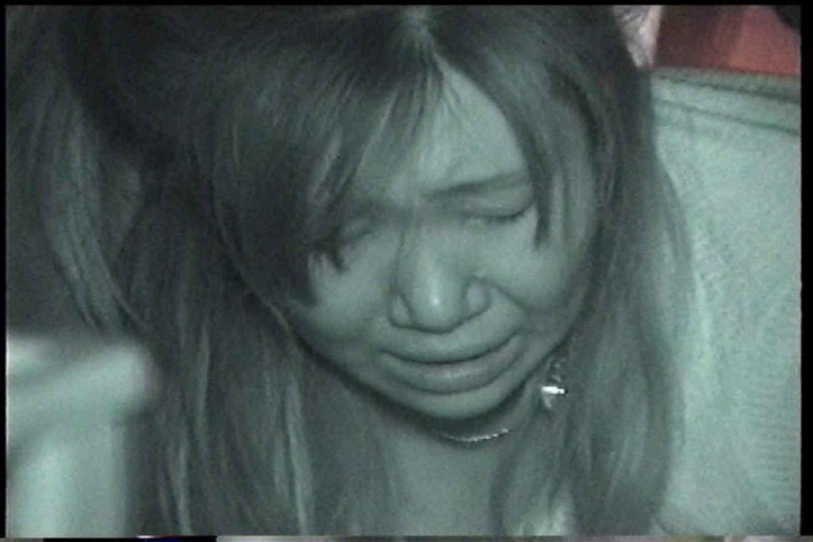 「充血監督」さんの深夜の運動会!! vol.228 おまんこ おめこ無修正動画無料 100枚 79