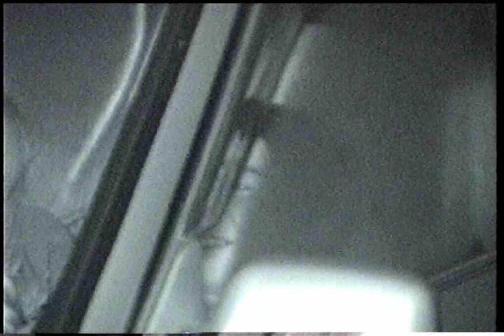 「充血監督」さんの深夜の運動会!! vol.229 丸見え オマンコ動画キャプチャ 79枚 15
