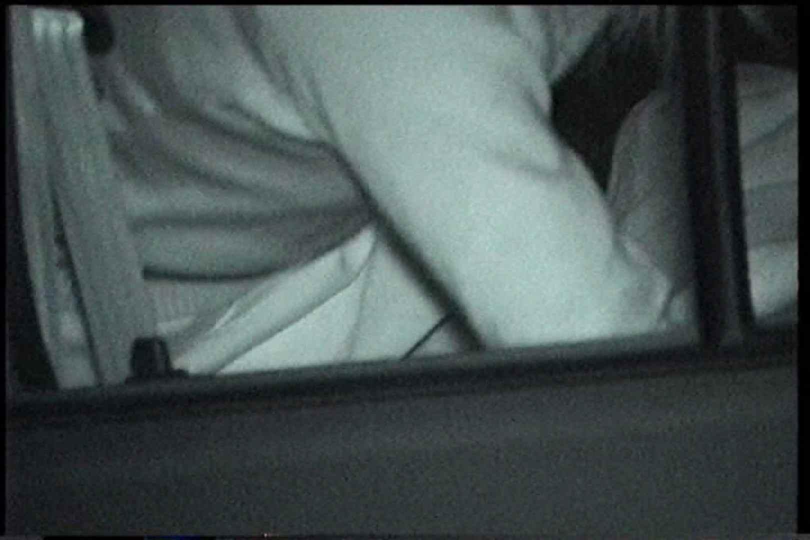 「充血監督」さんの深夜の運動会!! vol.229 丸見え オマンコ動画キャプチャ 79枚 21