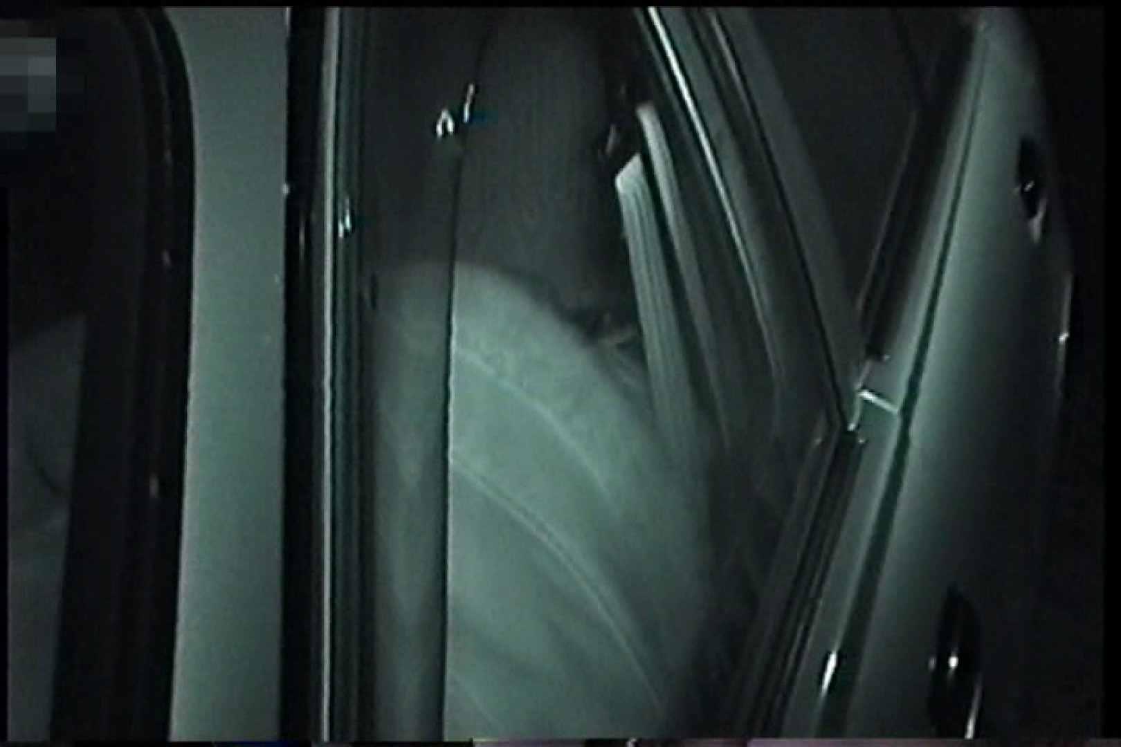 「充血監督」さんの深夜の運動会!! vol.229 お姉さんのSEX アダルト動画キャプチャ 79枚 64