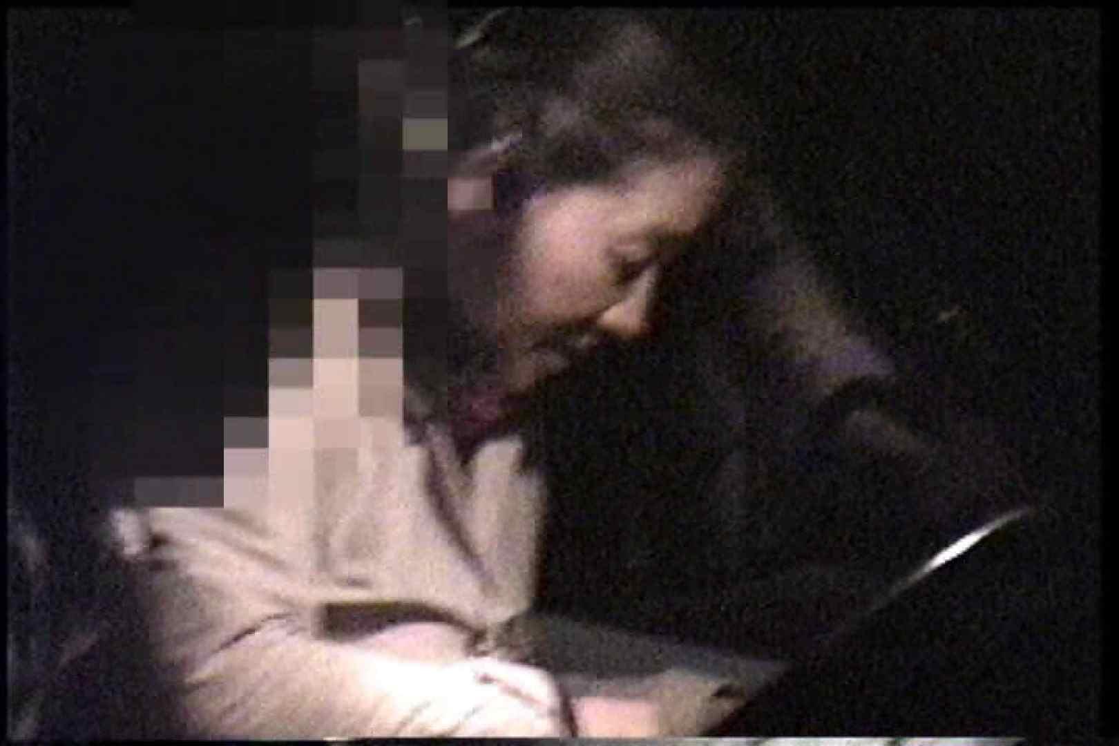 「充血監督」さんの深夜の運動会!! vol.231 カーセックス特集 | お姉さんのSEX  109枚 1