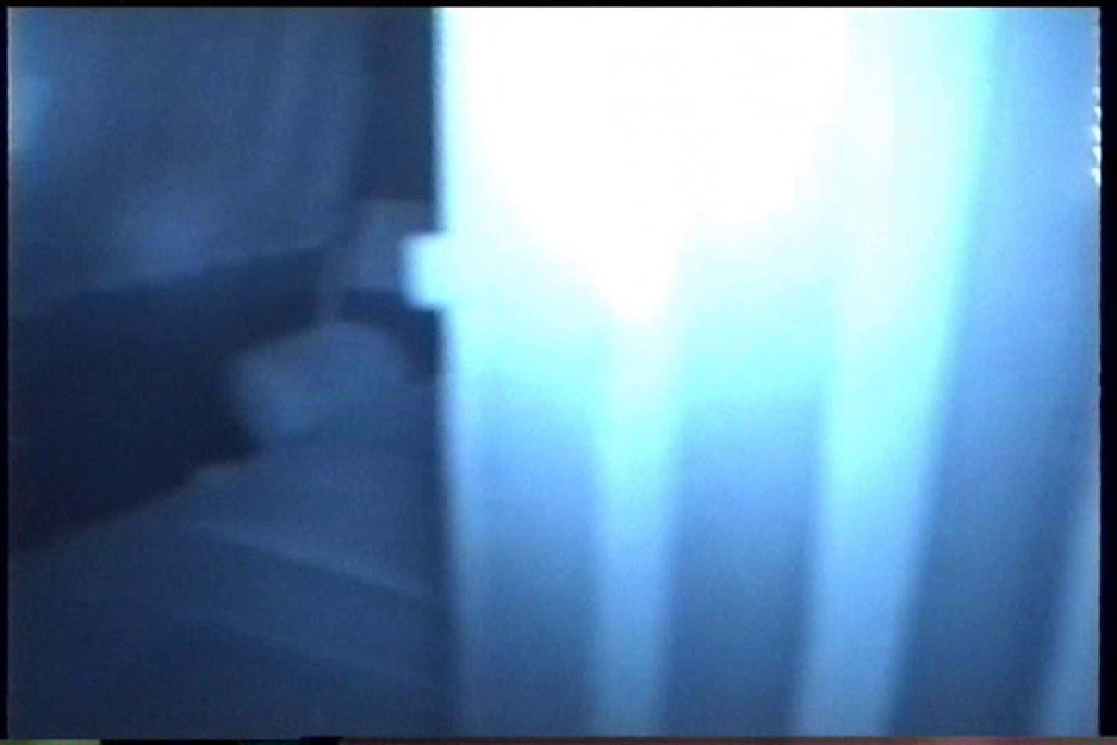 「充血監督」さんの深夜の運動会!! vol.231 セックス セックス画像 109枚 53