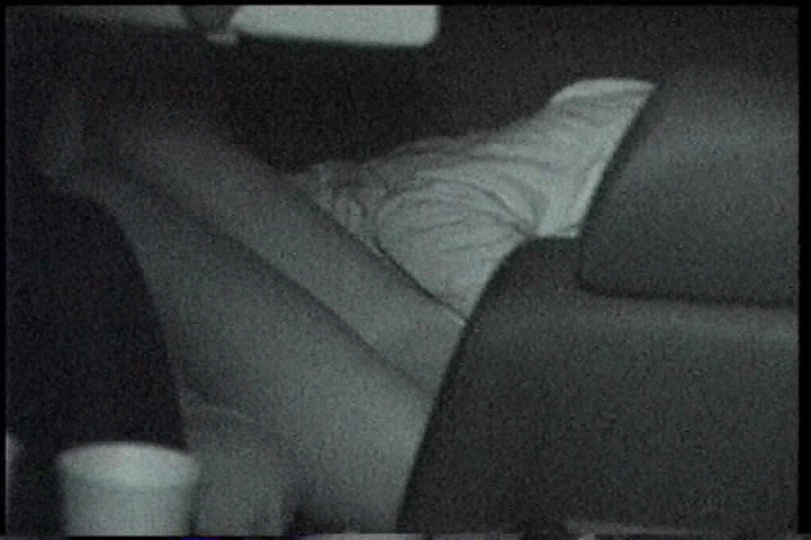 「充血監督」さんの深夜の運動会!! vol.232 カップルのsex | セックス  105枚 45