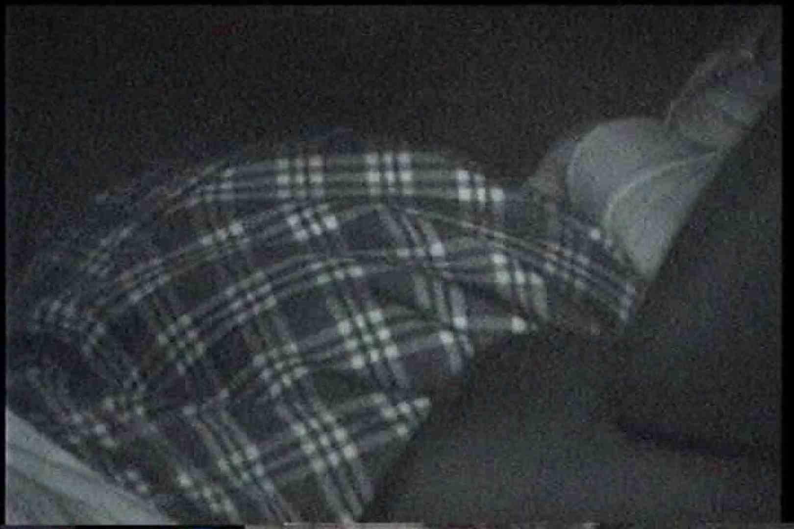 「充血監督」さんの深夜の運動会!! vol.232 カップルのsex  105枚 72