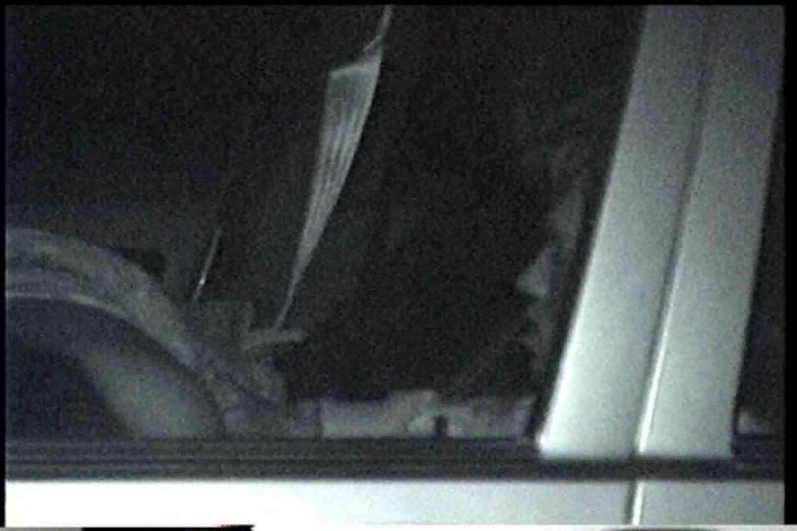 「充血監督」さんの深夜の運動会!! vol.234 ギャル達 AV動画キャプチャ 97枚 26