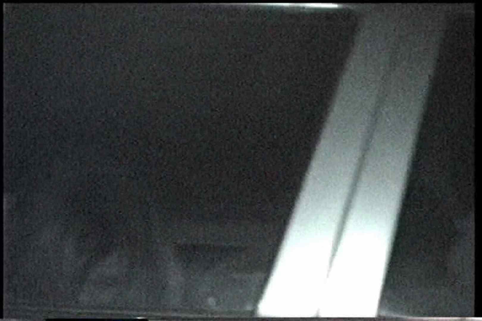 「充血監督」さんの深夜の運動会!! vol.234 ギャル達 AV動画キャプチャ 97枚 44