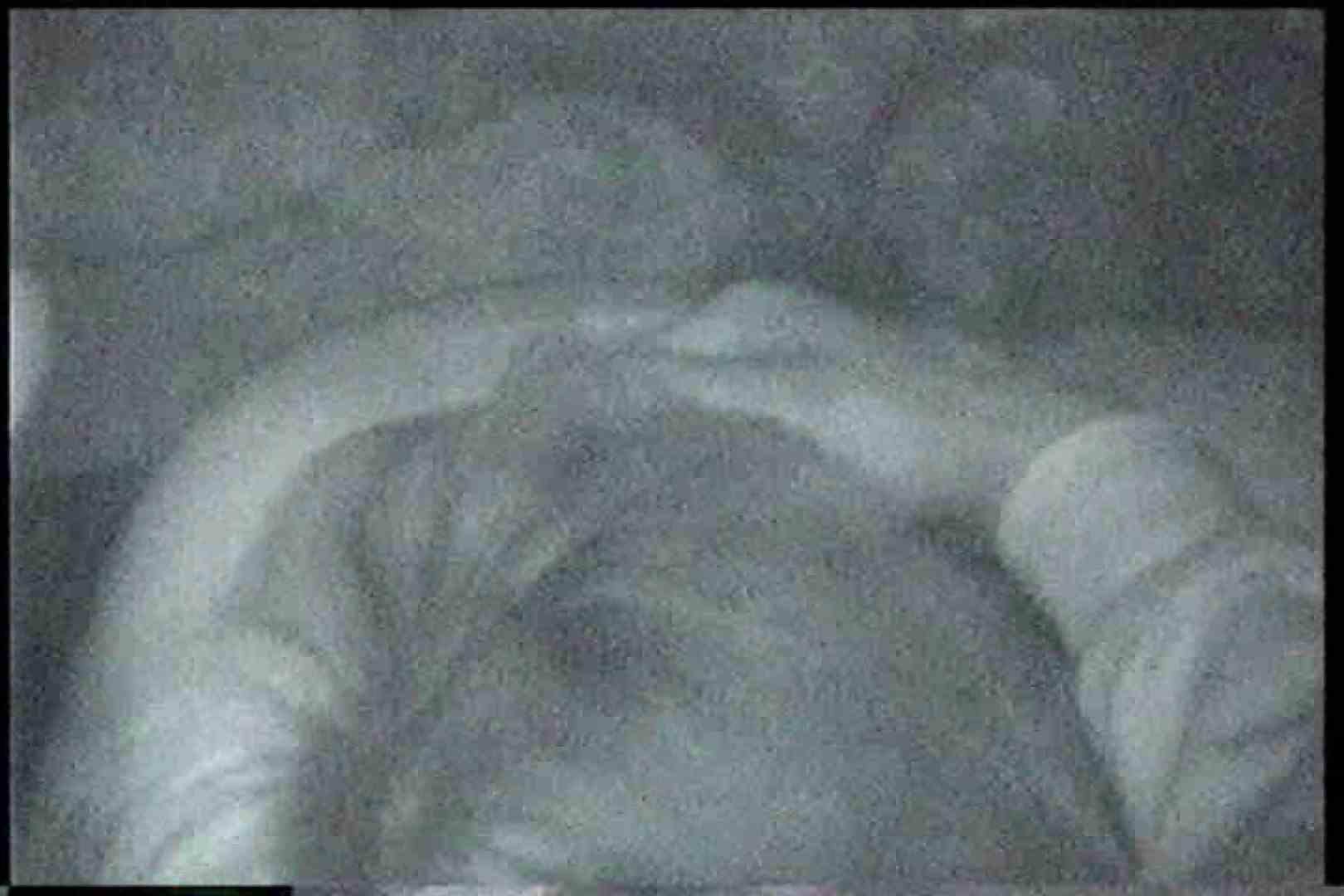「充血監督」さんの深夜の運動会!! vol.234 お姉さんのSEX  97枚 78