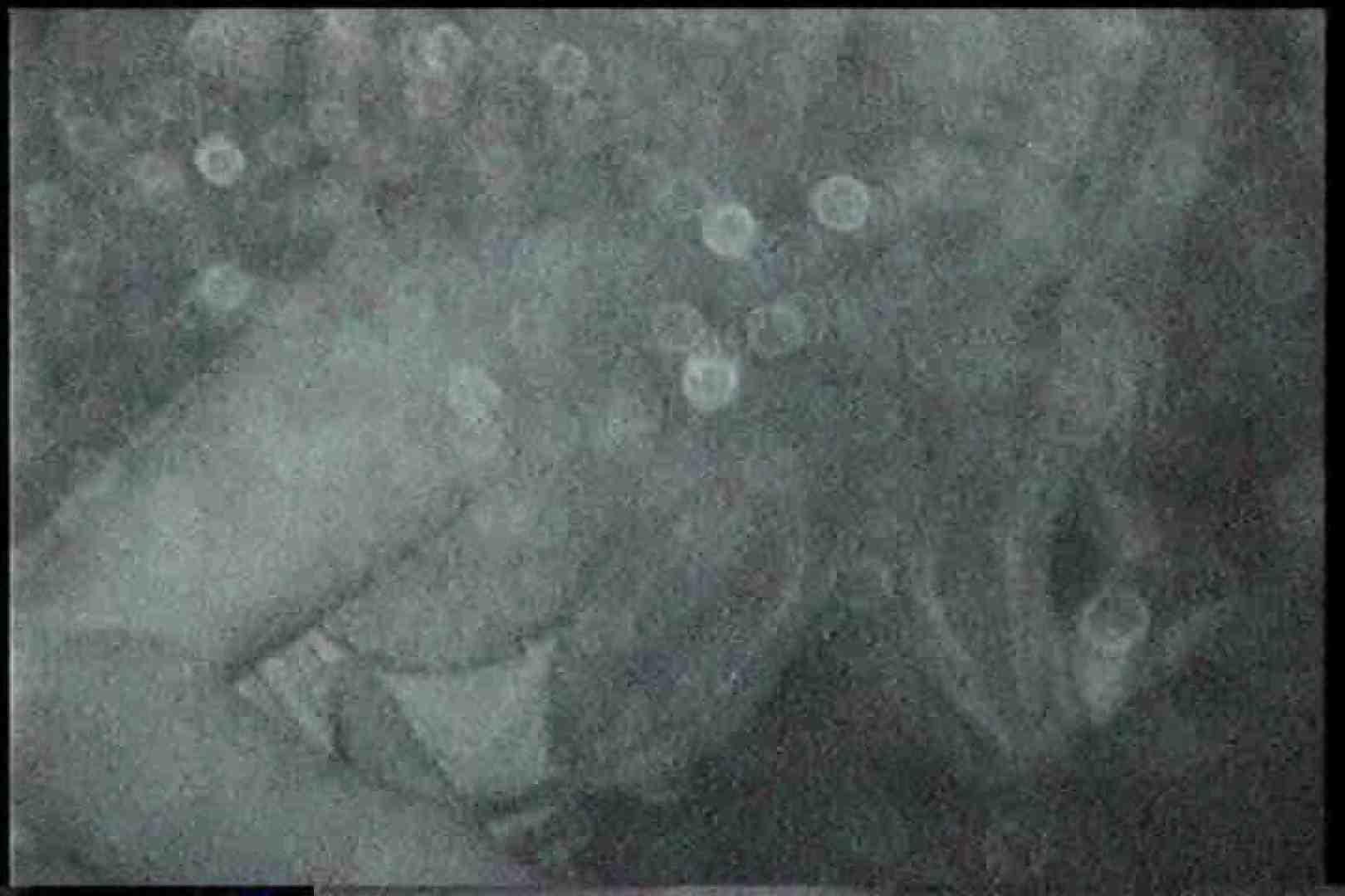 「充血監督」さんの深夜の運動会!! vol.234 ギャル達 AV動画キャプチャ 97枚 80