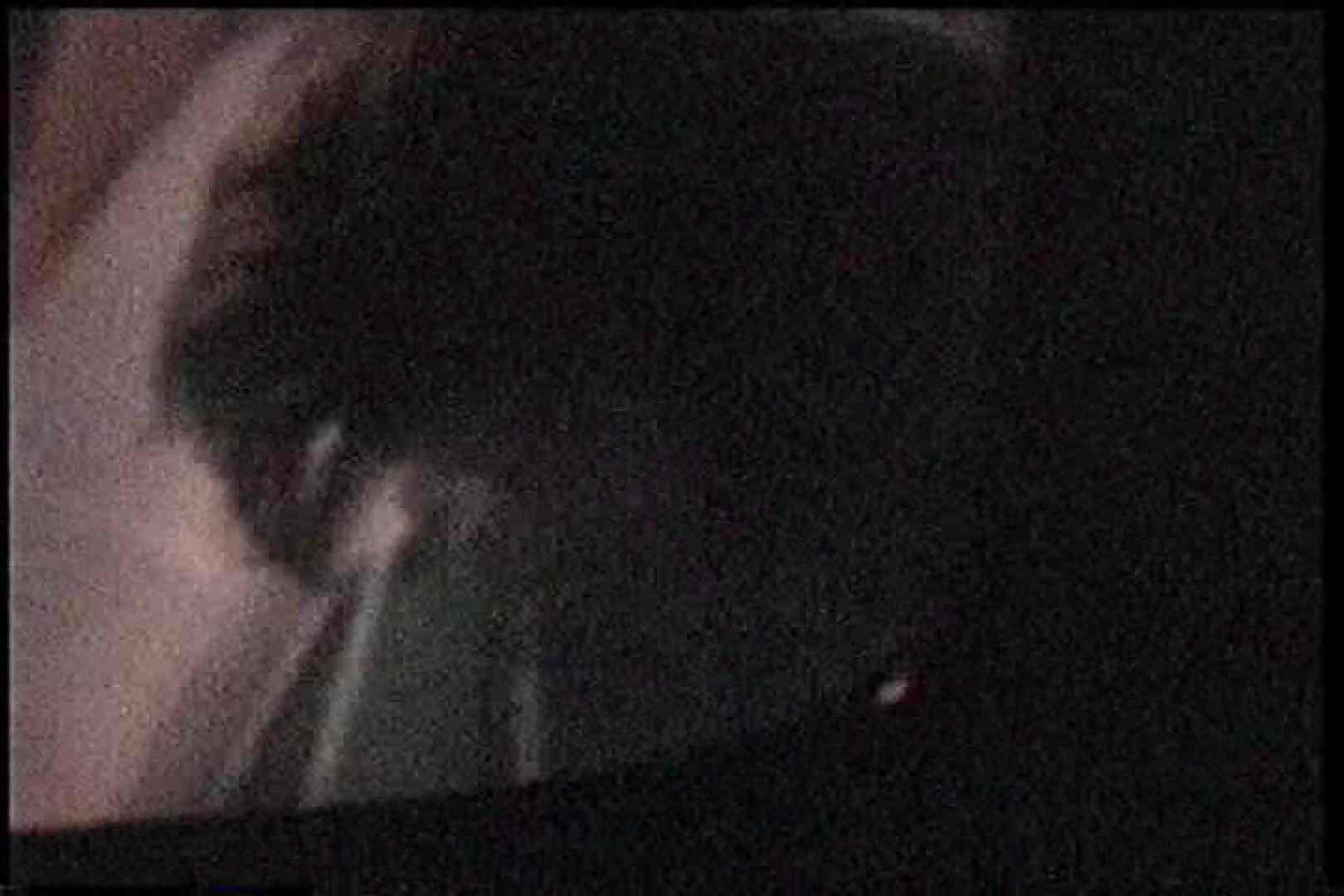 「充血監督」さんの深夜の運動会!! vol.235 お姉さんのSEX ヌード画像 105枚 3