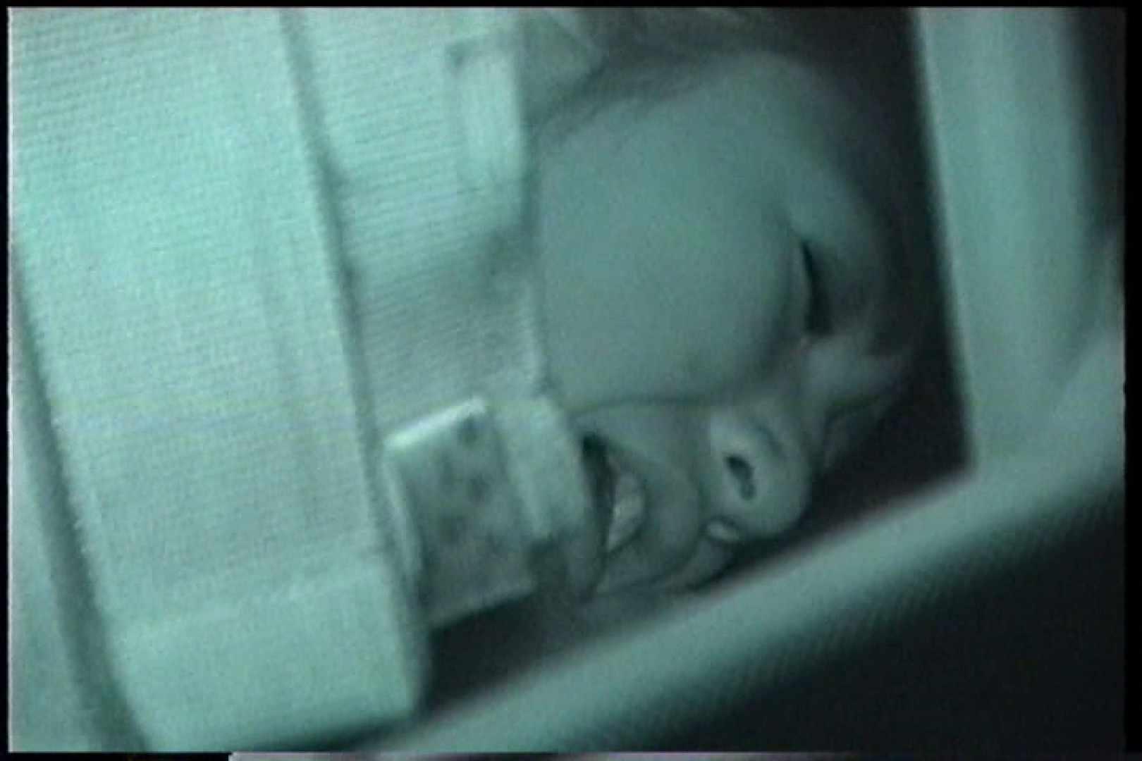 「充血監督」さんの深夜の運動会!! vol.235 お姉さんのSEX ヌード画像 105枚 15