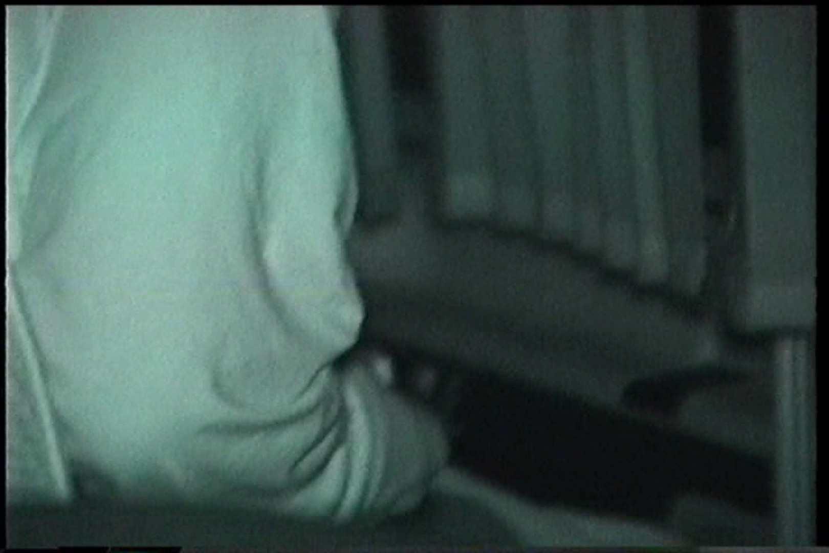 「充血監督」さんの深夜の運動会!! vol.235 お姉さんのSEX ヌード画像 105枚 81