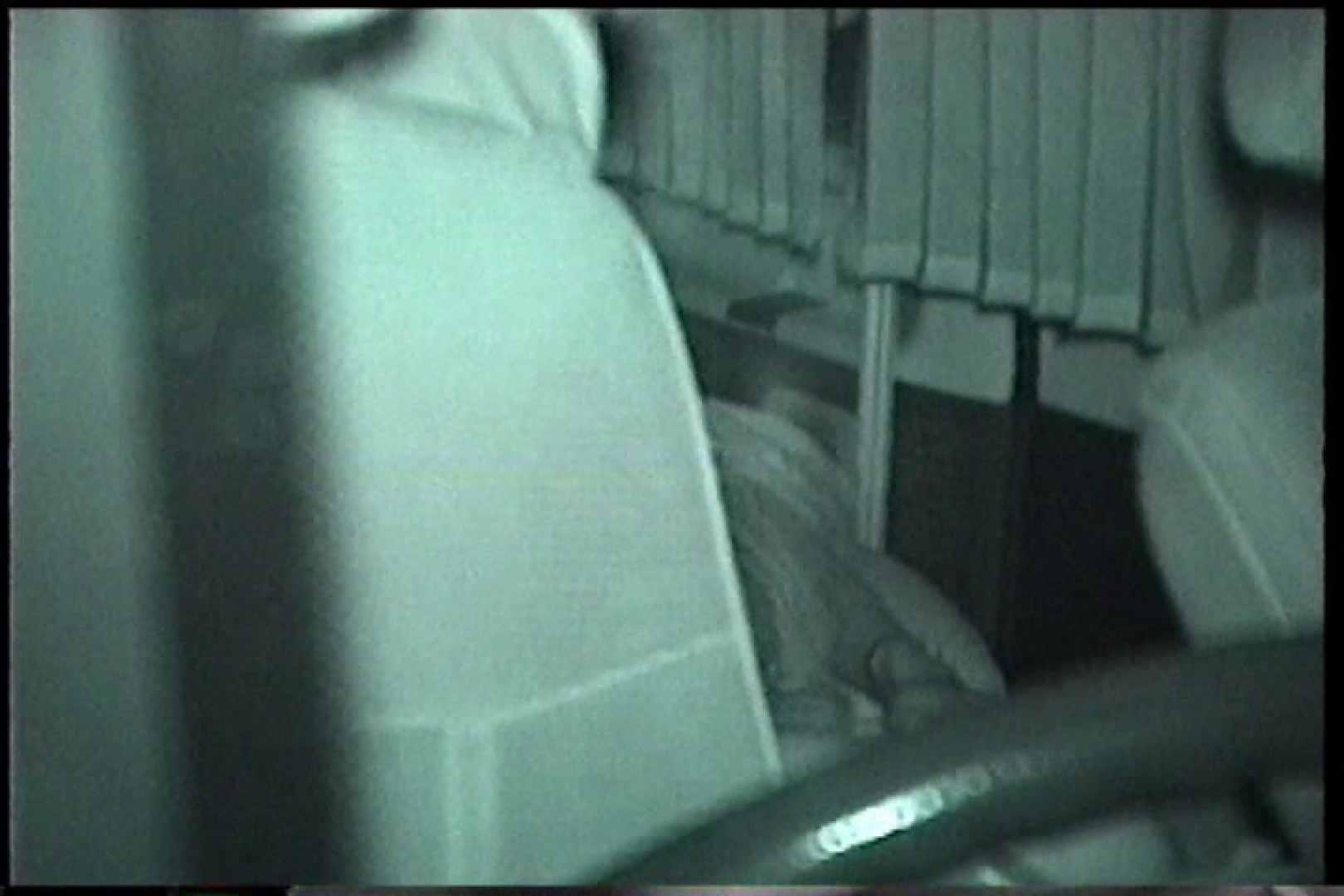 「充血監督」さんの深夜の運動会!! vol.235 ギャル達 AV無料動画キャプチャ 105枚 86